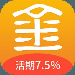 金米袋理财 2.3.3