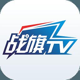战旗TV 2.7.2