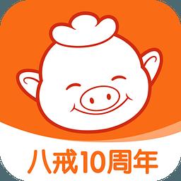 手机猪八戒 5.1.1