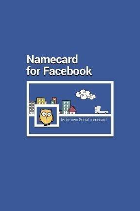 FaceBook84.0.0.20.70 安卓版