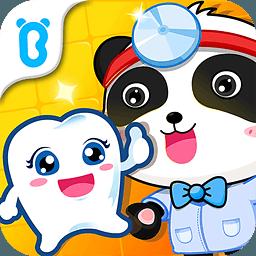 宝宝小牙医 for android 9.0.10.10