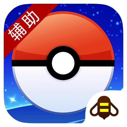 游戏蜂窝Pokemon...
