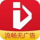 爱看4G视频app