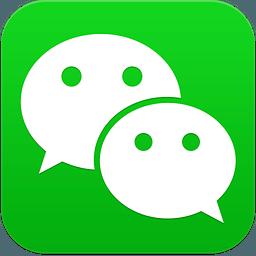 腾讯微信 6.3.23
