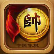 元游中国象棋 2.3