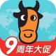 途牛旅游 v8.1.3