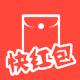 快红包 v3.0.6