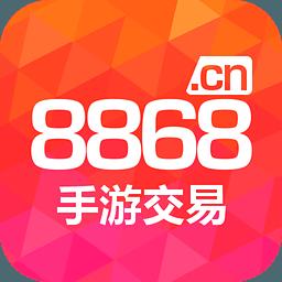 8868手游交易...