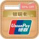 银联钱包app v4.3.2