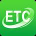 高速ETC v2.2.0