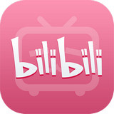 B站app