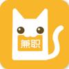 兼职猫 v3.5.1 安卓版