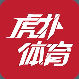 虎扑体育 7.0.12.8619
