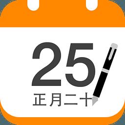 中华万年历 7.0.7