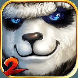 太极熊猫2 for a...