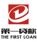 第一贷款 V4.5.2官方版