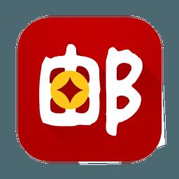邮乐金融 3.9.1