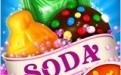 糖果粉碎苏打传...