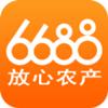 6688商城手机版