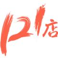 121店 V3.0.4官方版
