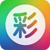 彩铃大全app