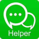 微信公众号助手app v7.0.0