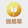 微易草app
