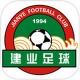 建业足球 v2.5.2