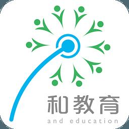 浙江和教育校讯通平台
