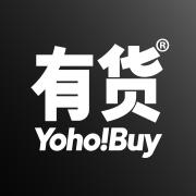 YOHO!有货 V4.9.0官方版