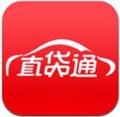 直贷通 V1.1.5官方版