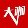 保险大咖 v1.8.0 安卓版