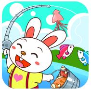 儿童捕鱼游戏...