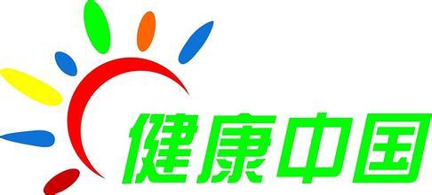 健康中国5.2.0官方版