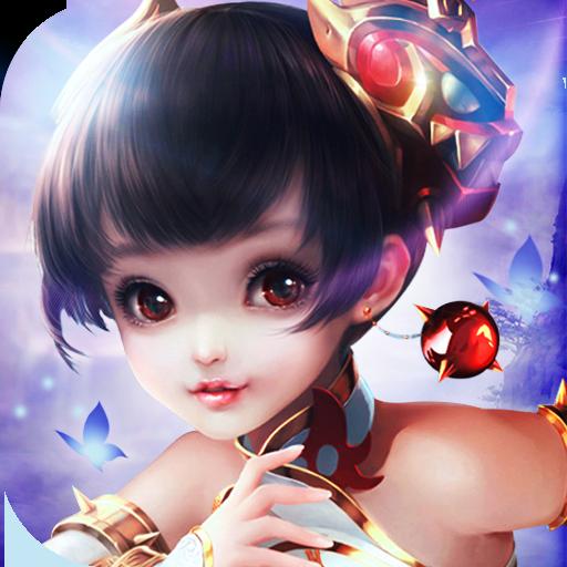 仙域OL v1.0.1