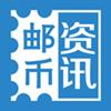 邮币资讯 4.0.4