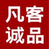 凡客诚品 VANCL 4.5.1