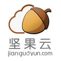 坚果云 4.5.1 官方版