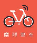 摩拜单车APP下载_摩拜单车软件免费下载_摩拜单车3.4.0官方版