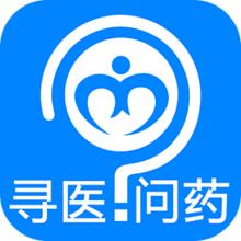 寻医问药 V4.1.9官方版
