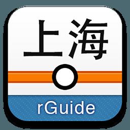 上海地铁 6.6.4
