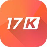 17K小说 5.0.0