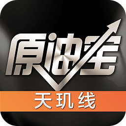 原油宝天玑线版 v3.7.8