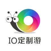 IO定制游