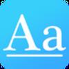 字体管家 5.2.8.2