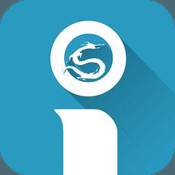 i西科 3.5.1.3