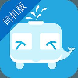 巴士之家司机端 1.1.1