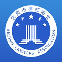 首都律师1.1