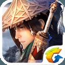 剑侠情缘 v1.6.1