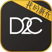 D2C v2.0.8